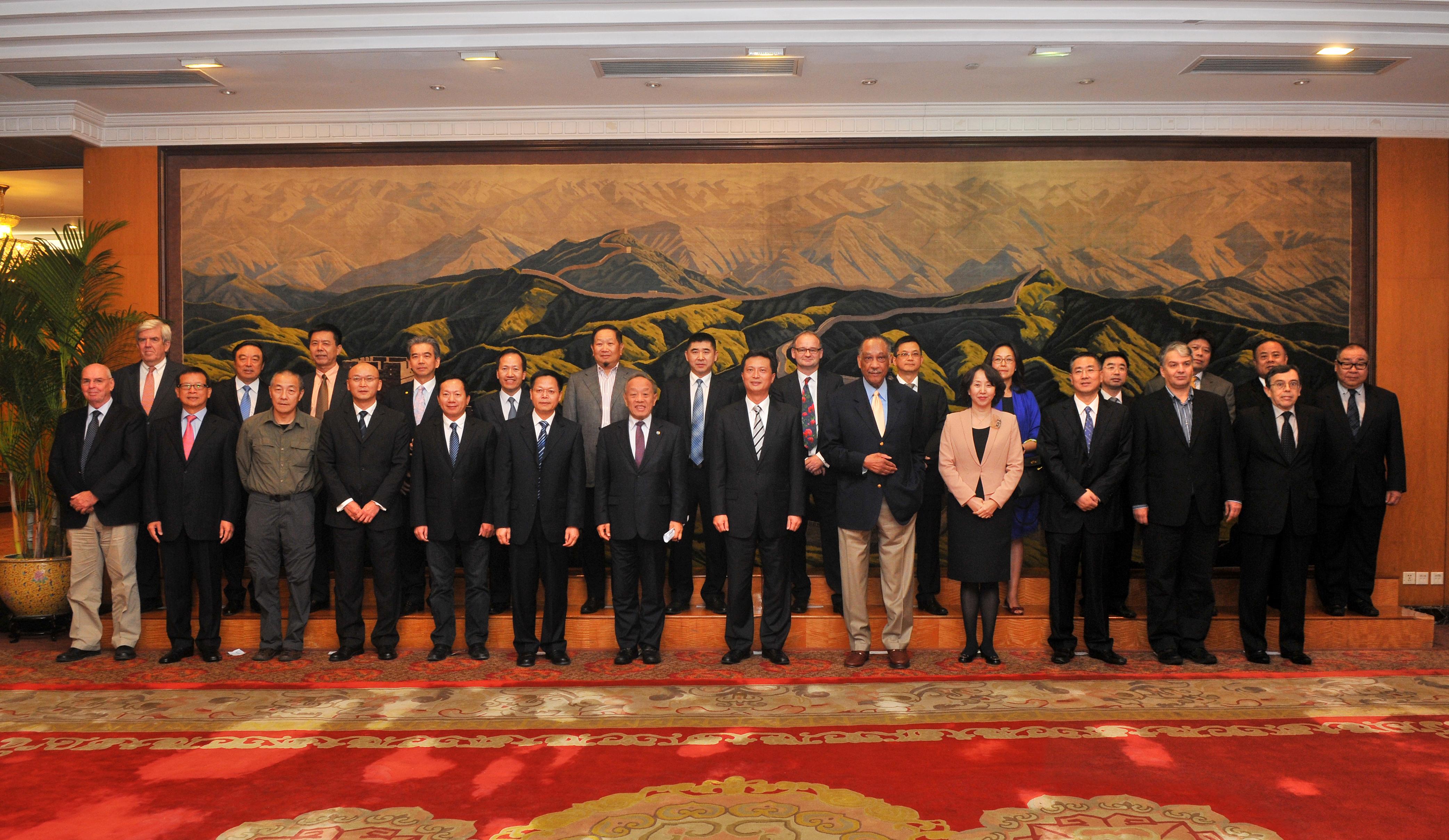 Shenzhen intl committee