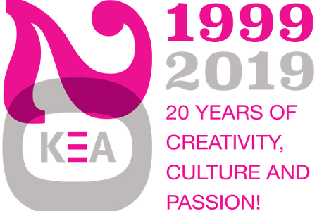 Happy New Year! KEA turns 20!